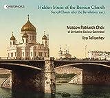 Hidden Music of the Russian Church
