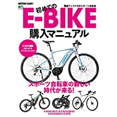 BICYCLE CLUB 別冊 最新号 サムネイル
