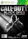 SQUARE ENIX(スクウェアエニックス) コール オブ デューティ ブラックオプスII (吹き替え版)(ベスト版) Xbox360版