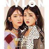 2019年11月号 カバーモデル:宮脇 咲良 さん & チャン・ウォニョン さん