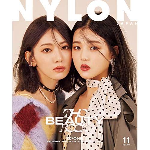 NYLON JAPAN 2019年11月号 表紙画像