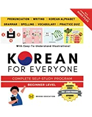 Korean For Everyone - Complete Self-Study Program : Beginner Level: Pronunciation, Writing, Korean Alphabet, Spelling, Vocabulary, Practice Quiz With Audio Files