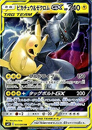 Juego de Cartas Pokemon Juego de expansi_n SM9 Tagbolt Pikachu & Zechrome GX RR | Pokeka Thunder Tan Pokemon: Amazon.es: Juguetes y juegos