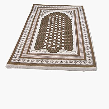 Sajjada MEMORY FOAM AREA RUG U0026 RUNNERS (Prayer Rug) (CREAM)