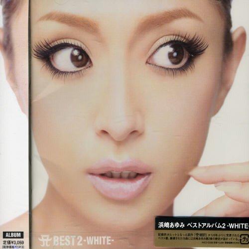 Best2-White