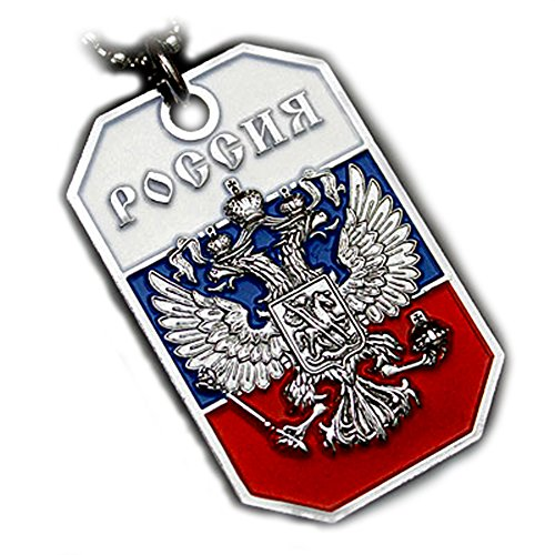 - VENICEBEE RUSSIA FLAG RUSSIAN EAGLE COAT OF ARMS PENDANT DOG TAG ARMY BALL CHAIN NECKLACE
