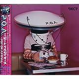 P.O.A.~POP ON ARRIVAL~