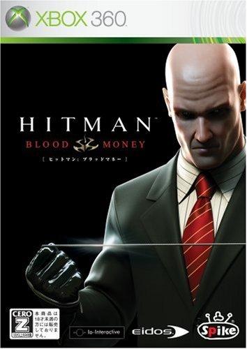 Hitman: Blood Money [Japan Import]