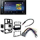Metra 99-6516B Single/Double DIN Mounting Kit with OEM Bezel for 2005-07 Chrysler 300 Vehicles + Pioneer AVH-200EX Multimedia DVD Receiver with 6.2'' WVGA Display, and Built-in Bluetooth