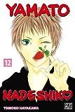 Yamato Nadeshiko, Tome 12 (French Edition)