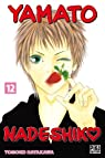 Yamato Nadeshiko, Tome 12 par Hayakawa