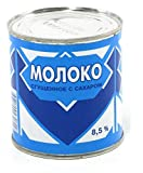 Imported Russian Condensed Milk (Pack of 3)