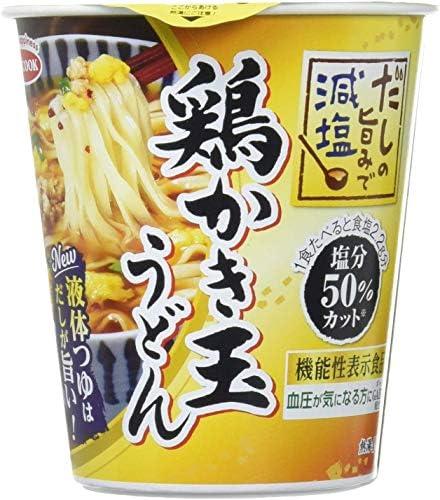 減塩 カップ麺 50% 減塩 血圧を下げるGABA配合 機能性表示食品 だしの旨みで 減塩 鶏かき玉 うどん エースコック 67g