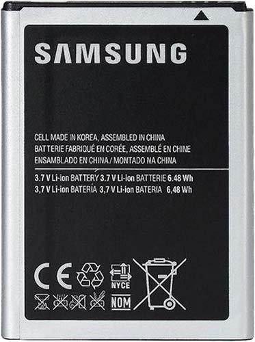 Samsung EB494865VO 1750mAh Battery