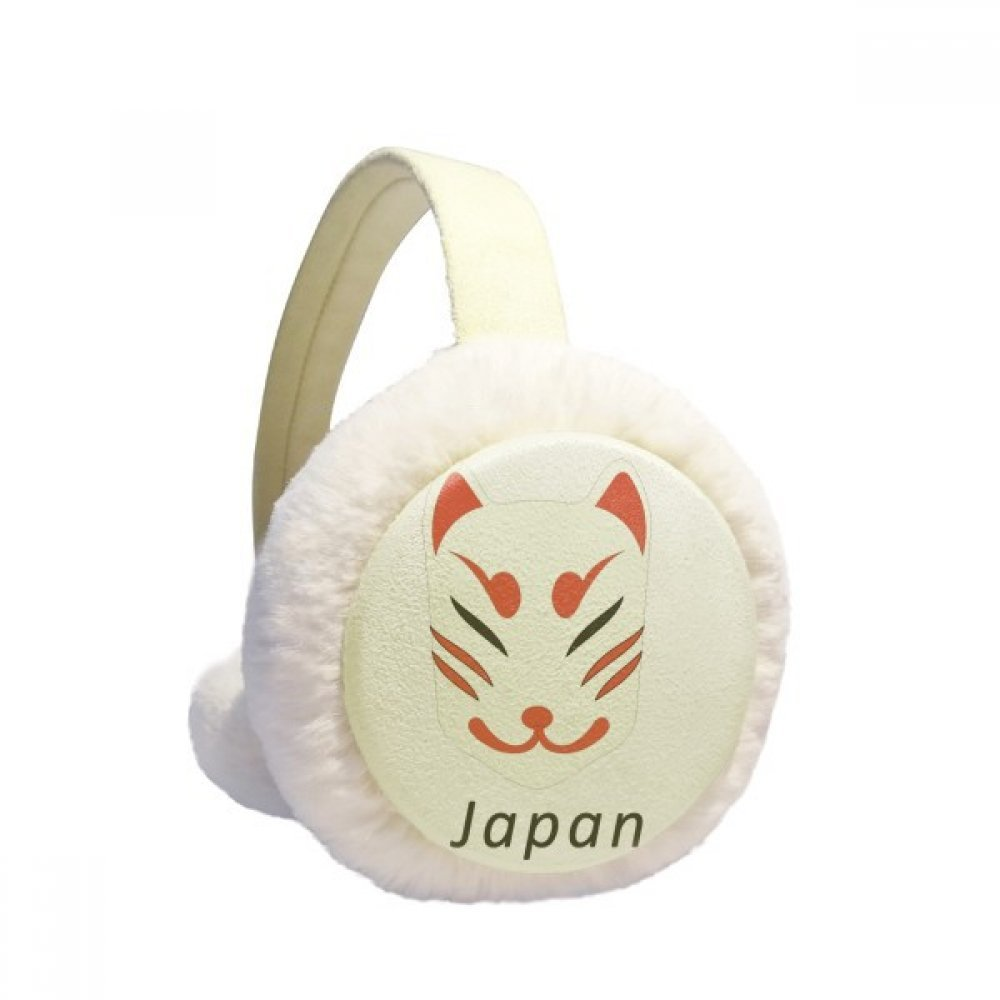 Traditional Japanese Local Fox Mask Winter Earmuffs Ear Warmers Faux Fur Foldable Plush Outdoor Gift