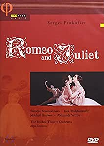 Romeo and Juliet [Import]
