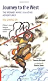 img - for Journey to the West: The Monkey King's Amazing Adventures (Tuttle Classics) book / textbook / text book