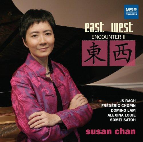 CD : Susan Chan - East West Encounter Ii (CD)