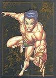 2014 Rittenhouse Marvel Universe Trading Card #68 Dark Reign Namor Sub-Mariner