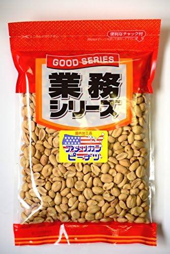 500gアメリカンピーナッツ 業務シリーズ