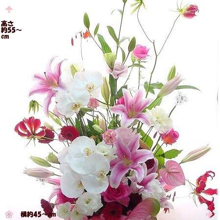 誕生日お祝いの花 豪華ユリバラ蘭花アレンジ メッセージカード付 B00I9OLSAA