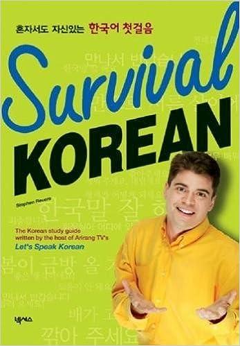 Survival Korean: The Korean study guide written by the host