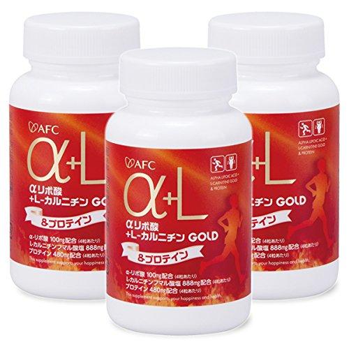 【AFC公式ショップ】αリポ酸+Lカルニチン&プロテイン GOLD 30日分 3個セット アミノ酸 BCAA ダイエットサプリメント B00VLP6IG8