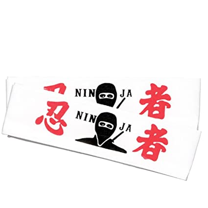 Amazon.com : Headband - Ninja Mask (2 Pack) : Sports & Outdoors