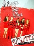 [CD]HOT SUMMER-Repackage