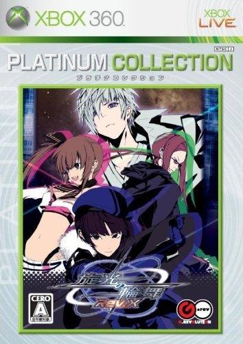 Senko no Ronde Rev.X (Platinum Collection) [Japan Import] [並行輸入品] B01K1YT6HW