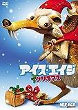 Animation - Ice Age A Mammoth Christmas [Japan DVD] FXBW-52101