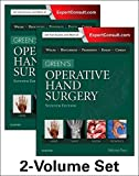 img - for Green's Operative Hand Surgery, 2-Volume Set, 7e by Scott W. Wolfe MD (2016-05-12) book / textbook / text book