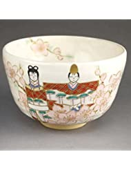 Dolls Of Matcha Bowl Yamaoka YoshiNoboru
