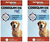 Cosequin DS Chewables Plus MSM 60ct (Pack of 2)