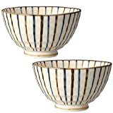 japanese rice bowl, ceramic, Tokusa Ohira Chawan, set of 2, 2.6 inch high and 4.6 inch in diameter