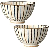 japanese rice bowl, ceramic, Tokusa Ohira Chawan, set of 2, 2.6 inch high and 4.6 inch in diameter