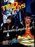 Two Guys (English Subtitled)