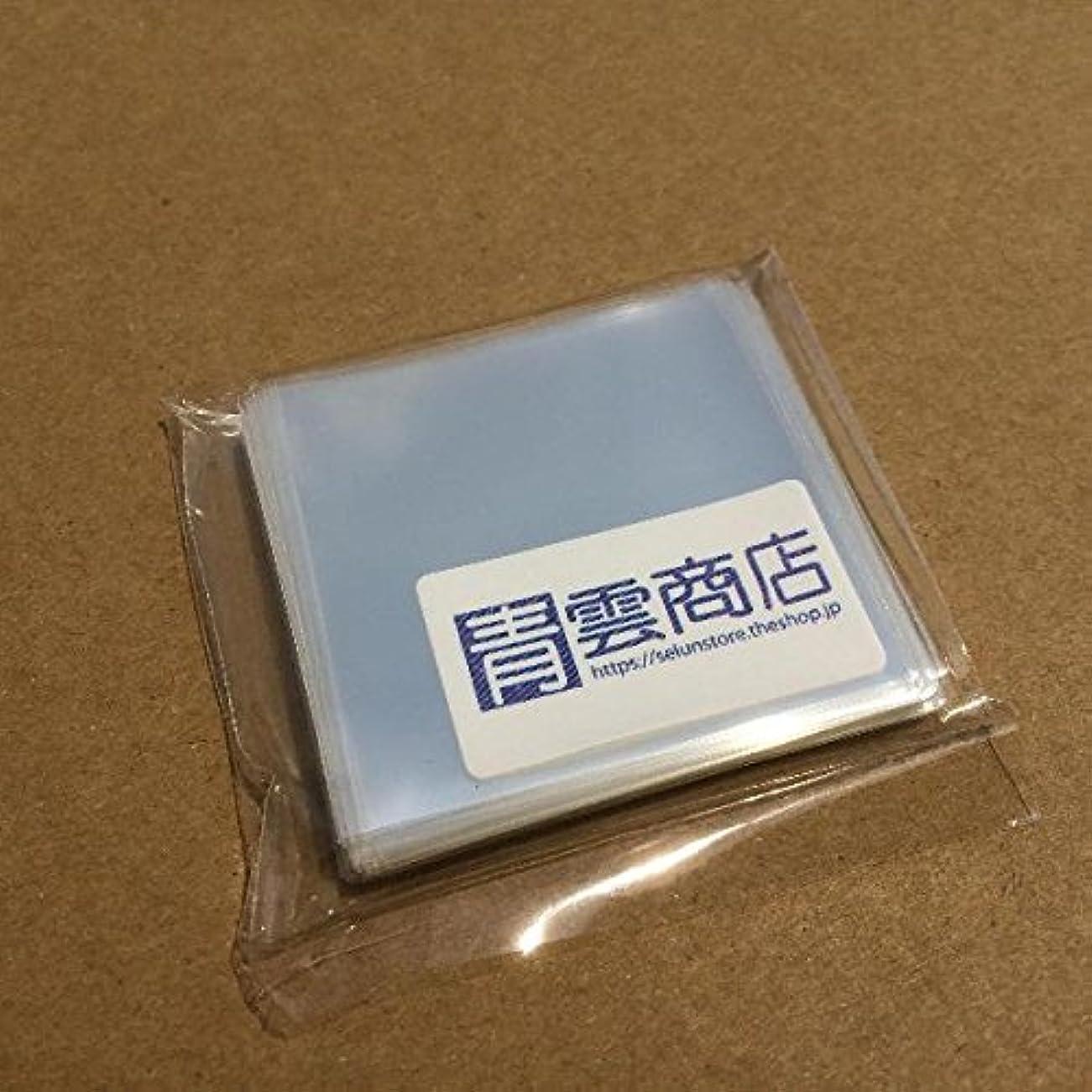 技術者一般化するティッシュナカバヤシ メモリアルベビーボックス ブルー BMB-301-B