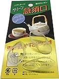 teapot spout - JapanBargain Plastic Teapot Lip Spout Protector