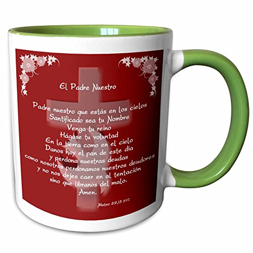 Plate Lords Prayer (3dRose 63152_7 the Lords Prayer in Spanish. White Text and Floral Ceramic Mug, Green/White)