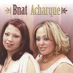 Amazon.com: Al hmam el ghali: Bnat Acharque: MP3 Downloads