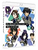 Mobile Suit Gundam 00 Festival 10