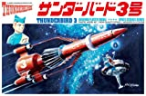 Aoshima Models Thunderbird 3 Model Building Kit, 1/350 Scale