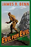 Evil for Evil (A Billy Boyle WWII Mystery)