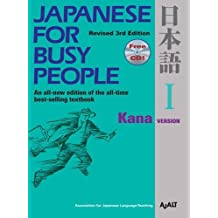 Japanese for Busy People I: Revised 3rd Edition, Kana Version