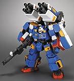 KOTOBUKIYA(コトブキヤ) スーパーロボット大戦OG R-2パワード