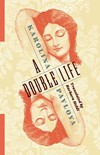 A Double Life (Russian Library) by Columbia University Press