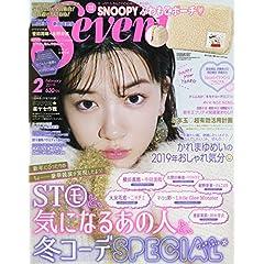 Seventeen 最新号 サムネイル