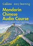 Mandarin Chinese Audio Course