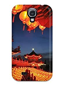 MMZ DIY PHONE CASEFor Galaxy S4 Protector Case Japanese Lantern Phone Cover
